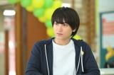 火曜ドラマ『恋はつづくよどこまでも』第1話に出演する金子大地 (C)TBS