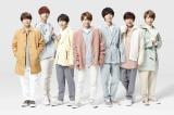 ABCテレビ(関西)・テレビ朝日(関東)にて4月より放送されるオムニバスドラマ『年下彼氏』に出演するなにわ男子