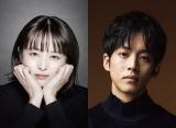実写映画『耳をすませば』でW主演を務める(左から)清野菜名、松坂桃李(C)柊あおい/集英社  (C)2020『耳をすませば』製作委員会