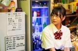 第5話「結道」 主演:北野日奈子 監督:小山巧
