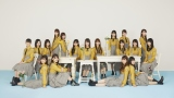 2月19日に4thシングル「ソンナコトナイヨ」をリリースする日向坂46