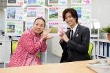 人気アイドルグループ・King & Princeの神宮寺勇太がバラエティー番組で単独MCに初挑戦。『名所から一番近い家』1月18日と25日の2週連続で放送(C)テレビ朝日