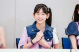 モーニング娘。'20の15期メンバー岡村ほまれ(14)
