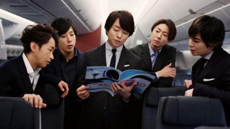 日本航空の新CMに出演する嵐