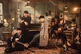 2月12日に最新曲「I LOVE…」をリリースするOfficial髭男dism