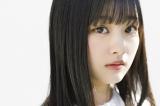 『週刊少年マガジン』7号に登場した欅坂46・原田葵