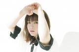 『週刊少年マガジン』7号に登場した欅坂46・尾関梨香