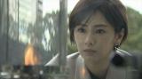 1月17日放送、NHKスペシャル『あの日から25年 大震災の子どもたち』番組ナビゲーターを務める北川景子(C)NHK