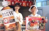 無糖茶「からだすこやか茶W」新CM発表会に登場した(左から)指原莉乃、大久保佳代子 (C)ORICON NewS inc.