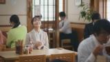 『しっかりランチ 2020』篇CMカット