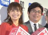 トミカ愛にあふれるやり取りをしていた(左から)小林麻耶、安東弘樹 (C)ORICON NewS inc.