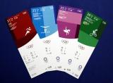 東京2020オリンピック観戦チケットデザイン