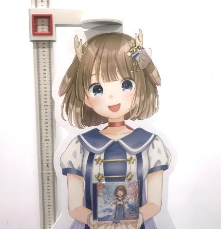 身長計では152センチ=鹿乃『yuanfen』等身大ジャケット