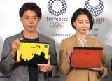 パナソニック『東京2020オリンピック・パラリンピック特別デザインモバイルPC レッツノート』発表会に出席した(左から)羽根田卓也選手、畠山愛理選手 (C)ORICON NewS inc.