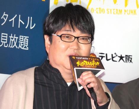 新ドラマ『大江戸スチームパンク』第1話完成披露試写会に出席した六角精児