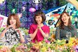 『裏顔女子の夜』に出演するYOU、山口もえ、藤本美貴 (C)TBS