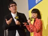 舞台上で大モメ劇を繰り広げた(左から)小木博明、岸井ゆきの (C)ORICON NewS inc.