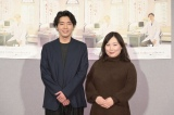 土曜ドラマ『心の傷を癒すということ』(1月18日スタート)(左から)柄本佑、桑原亮子氏(C)NHK