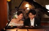 結婚した和隆と終子=土曜ドラマ『心の傷を癒すということ』(1月18日スタート)(C)NHK