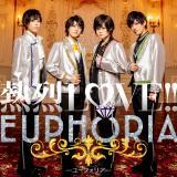 2ndシングル「熱烈LOVE!!」(通常盤)ジャケット