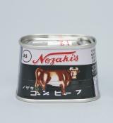『ノザキのコンビーフ』巻取り鍵付き「枕缶」タイプの現行品