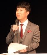 『PARCO劇場 お披露目&オープニング・シリーズ記者会見』に出席した藤井隆 (C)ORICON NewS inc.