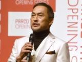 『PARCO劇場 お披露目&オープニング・シリーズ記者会見』に出席した渡辺謙 (C)ORICON NewS inc.