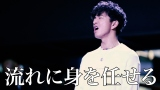 『木村さ〜〜ん! 特ば〜〜ん2!』第3回の模様(C)Johnny&Associates