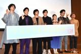 映画『サヨナラまでの30分』の大学生限定試写会イベントに登壇した (C)ORICON NewS inc.