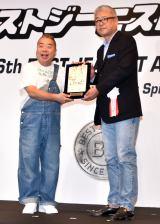 第36回『ベストジーニスト2019』の「協議会選出部門」に選出された出川哲朗(左) (C)ORICON NewS inc.