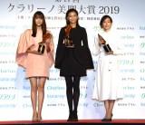 『第17回 クラリーノ美脚大賞2019』に受賞した(左から)山本美月、榮倉奈々、木村多江 (C)ORICON NewS inc.