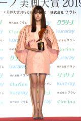 『第17回 クラリーノ美脚大賞2019』表彰式に出席した山本美月 (C)ORICON NewS inc.