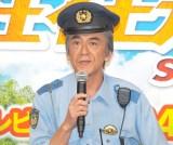 ドラマ『駐在刑事Season2』の記者会見に出席した寺島進 (C)ORICON NewS inc.