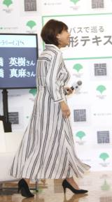 妊娠7ヶ月のお腹を披露した高橋真麻 (C)ORICON NewS inc.