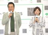 東京都交通局『都営バスで巡る地形テキストラリーGPS』の発表会に出席した(左から)高橋英樹、高橋真麻 (C)ORICON NewS inc.