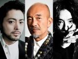 竹中・山田・齊藤、共同映画制作