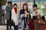 榊マリコ(沢口靖子)と蒲原勇樹(石井一彰)が聞き取りに来るシーン(C)テレビ朝日
