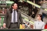17日放送のバラエティー番組『全力!脱力タイムズ』(C)フジテレビ