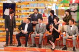 19日放送の『ジャンクSPORTS』の模様(C)フジテレビ