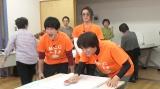 『関ジャニ∞クロニクル』より(左から)横山裕、安田章大、丸山隆平(C)フジテレビ