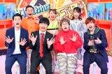バラエティー特番『トコロ変わればスゴイ人』(C)TBS