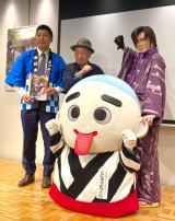三重県四日市市PR映像「必見!四日市」第2弾記者会見の様子