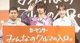 (左から)後藤拓実、横浜流星、飯豊まりえ (C)ORICON NewS inc.