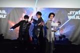 映画『スター・ウォーズ/スカイウォーカーの夜明け』の応援上映会に参加した(左から)津田健次郎、及川光博、武田真治