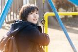 映画『記憶屋 あなたを忘れない』に出演する芳根京子(C)2020「記憶屋」製作委員会