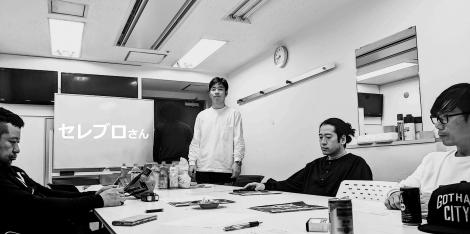 『セレブロさん 〜セレブロとはスペイン語で脳である〜』を開催する(左から)ケンドーコバヤシ、後藤淳平、又吉直樹、竹若元博