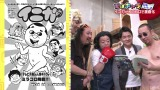 『テレビ千鳥』の人気キャラクター「イニガ」が漫画化(C)テレビ朝日