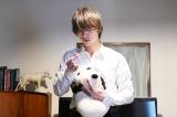 『シロでもクロでもない世界で、パンダは笑う。』(C)読売テレビ