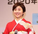 宇賀なつみ=『2020年お年玉付年賀はがき』抽せん会 (C)ORICON NewS inc.