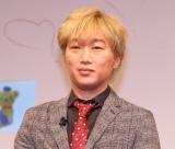 小沢一敬=『2020年お年玉付年賀はがき』抽せん会 (C)ORICON NewS inc.